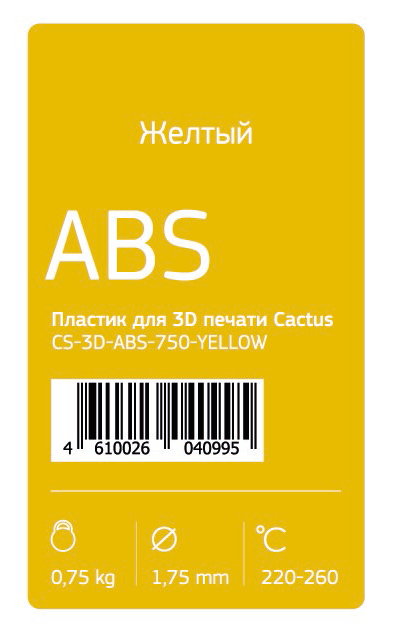 Пластик для принтера 3D Cactus CS-3D-ABS-750-YELLOW ABS d1.75мм 0.75кг 1цв.
