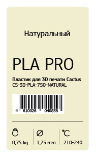 Пластик для принтера 3D Cactus CS-3D-PLA-750-NATURAL PLA d1.75мм 0.75кг 1цв.