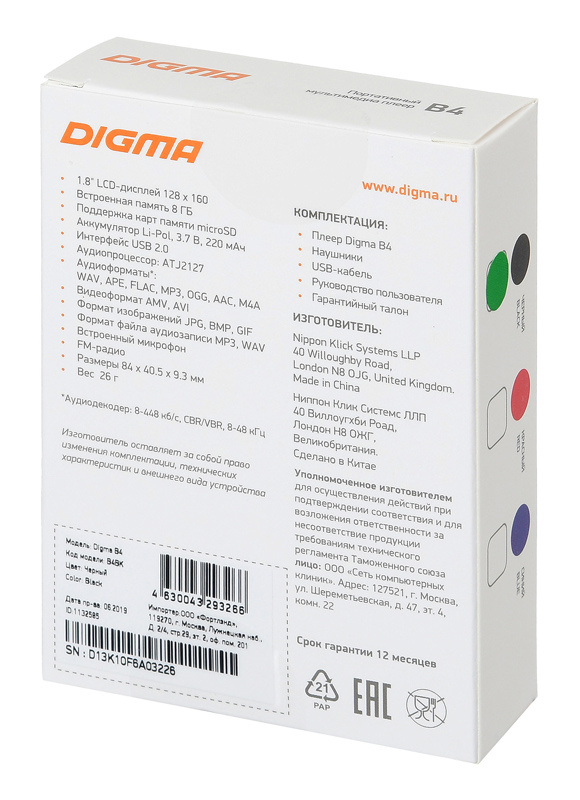 "Плеер Hi-Fi Flash Digma B4 8Gb черный/1.8""/FM/microSDHC"